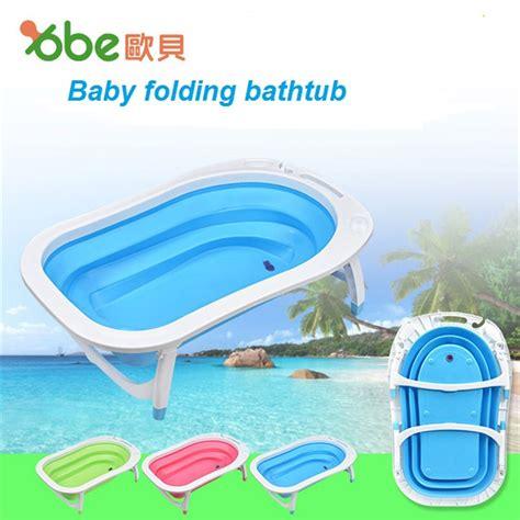 baby folding bathtub compare prices on newborn bath tub online shopping buy