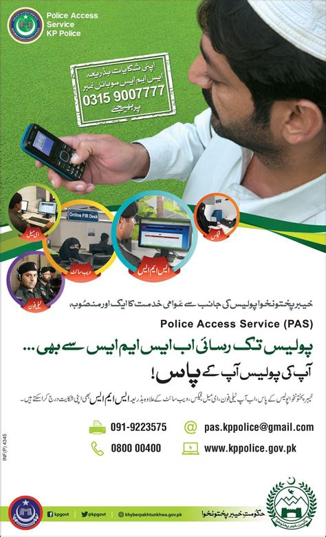 email kpk kpk police online fir complaint system by sms fax