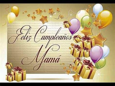 imagenes de feliz cumpleaños madre mia feliz cumplea 241 os madre beatriz youtube