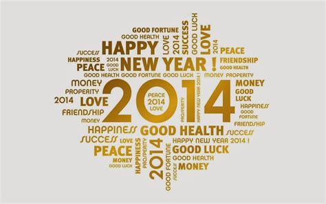 sms for happy new year 2014 happy new year swytla