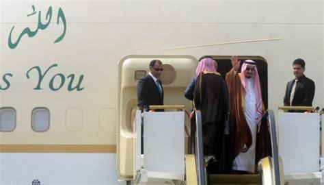 saudi arabia king salman concludes in bali