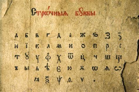 language ru russian language