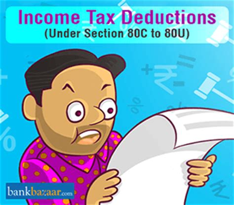 section 80 c income tax section 80c deductions income tax deductions for fy 2018