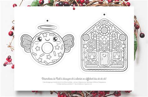 decoration de noel a imprimer et decouper