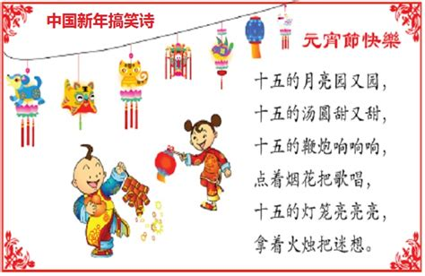 new year animal poems new year 2016 poems for