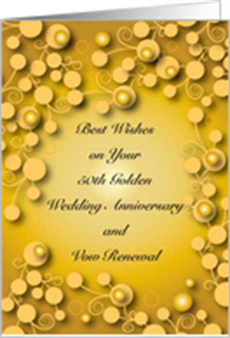 Congratulations Wedding Vow Renewal by Year Specific Vow Renewal Greeting Cards