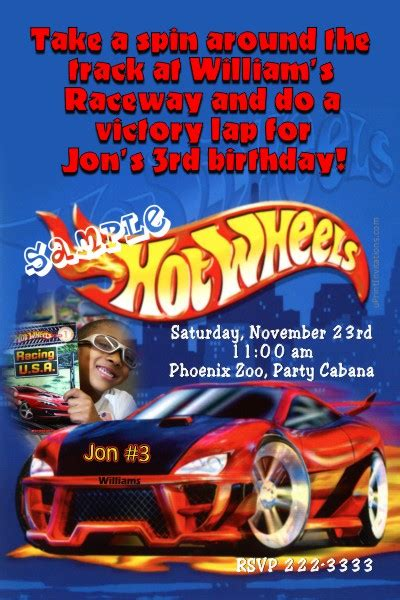 wheels card template wheels victory birthday invitations