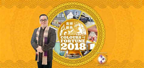 lucky color for house paint colours of fortune 2017 nippon paint singapore
