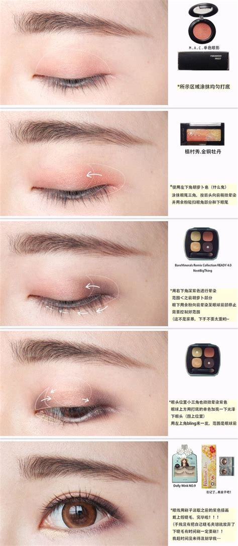 Eyeshadow Korea make up makeup makeup and