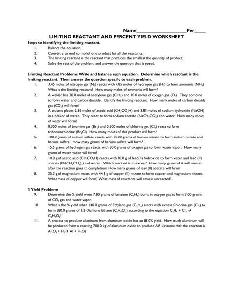 Percent Yield Worksheet