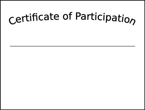 certificate of participation template doc simple participation certificate template free
