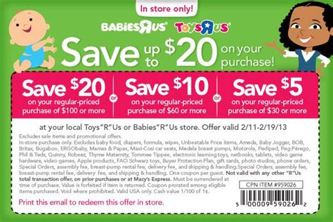 20 off babies r us printable coupon 2013 toys r us coupon 20 off 2017 2018 best cars reviews
