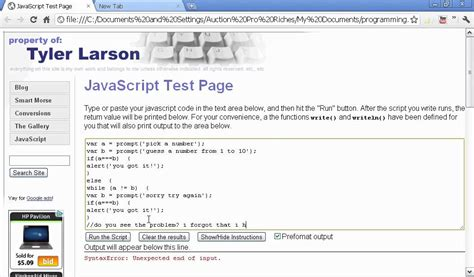 javascript tutorial youtube javascript tutorial guess my number game 3 youtube