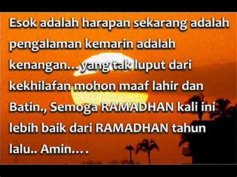 kata mutiara ramadhan kata menyambut ramadhan youtube