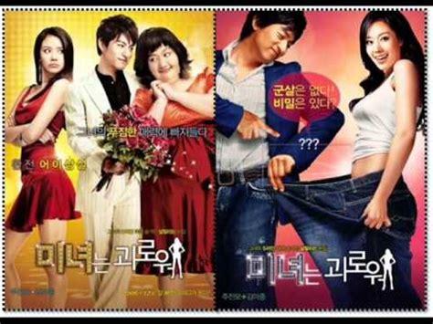 imagenes de novelas japonesas dramas y pel 237 culas coreanas de comedia romantica y youtube