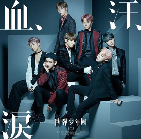 download mp3 bts blood sweat and tears download bts blood sweat tears japanese
