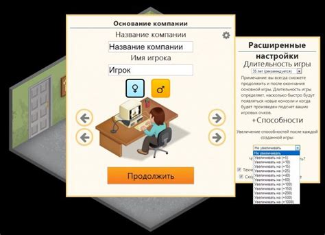 official game dev tycoon modding api mod game dev tycoon quot crazymod 0 1 1 quot файлы патч демо