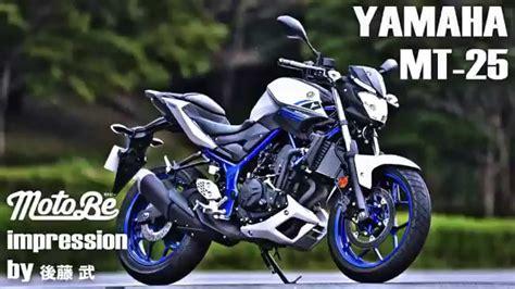 Sparepart Yamaha Mt25 yamaha mt 25 インプレッション