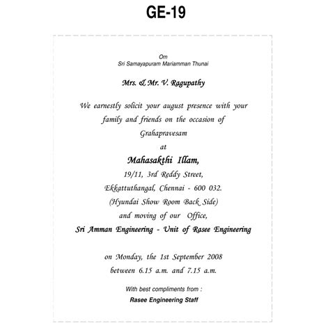 Sle Wedding Invitations Text by Indian Hindu Wedding Invitation Cards Matter In