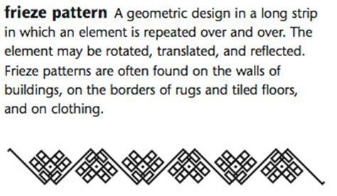 frieze pattern definition geometry everyday mathematics