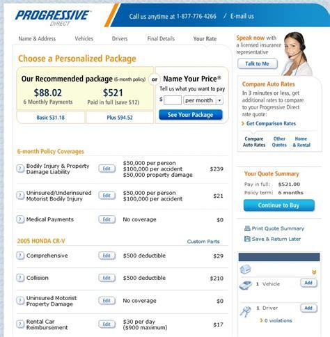 progressive home insurance quote