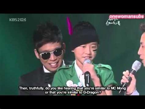 Eng Sub 아이콘 비아이 김한빈 Ikon B I Hanbin Predebut On Yoo Hee
