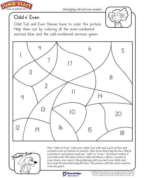 free printable maths worksheets ks1 investigation thumb