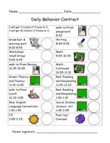 daily behavior chart search results calendar 2015