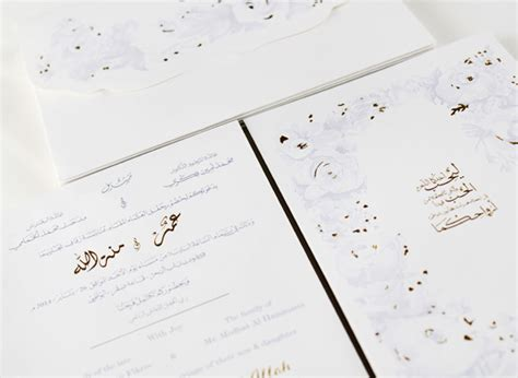 arabic wedding invitations chicago arabic wedding invitations oxsvitation