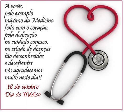 imagenes feliz dia del medico para facebook 18 de outubro dia do m 233 dico blog da appp