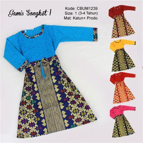 gamis anak songket size 1 baju muslim anak murah