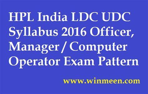 test pattern for udc hpl india ldc udc syllabus 2016 officer manager computer