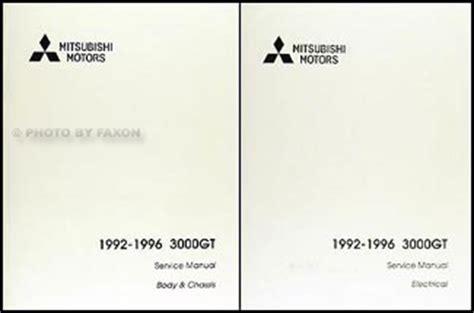 best car repair manuals 1996 mitsubishi gto engine control 1992 1996 mitsubishi 3000gt repair shop manual set factory reprint