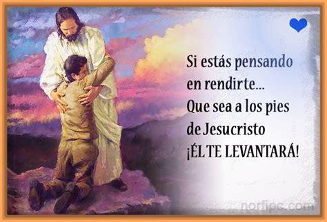imagenes chidas de jesus las mejores frases con imagenes de jesus fotos de dios