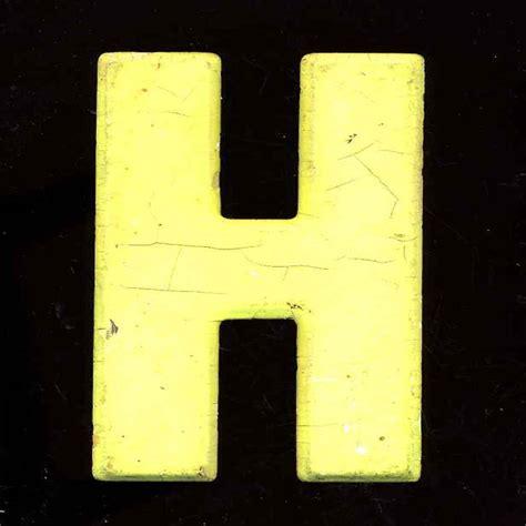 Vintage Letter H H