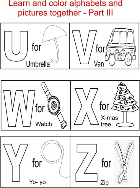 for printable coloring pages alphabet part iii coloring printable page