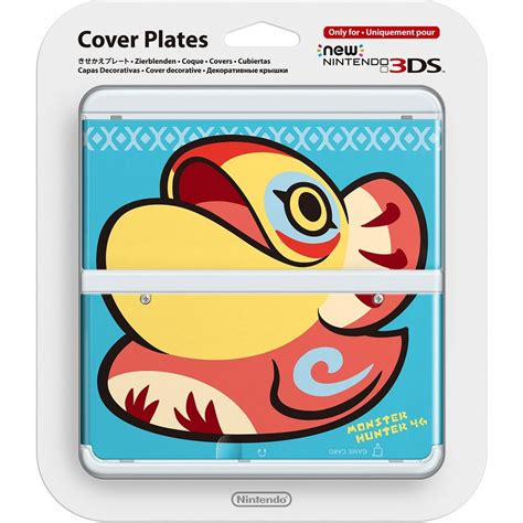 New Plates Are by New Nintendo 3ds Cover Plates No 037 Yian