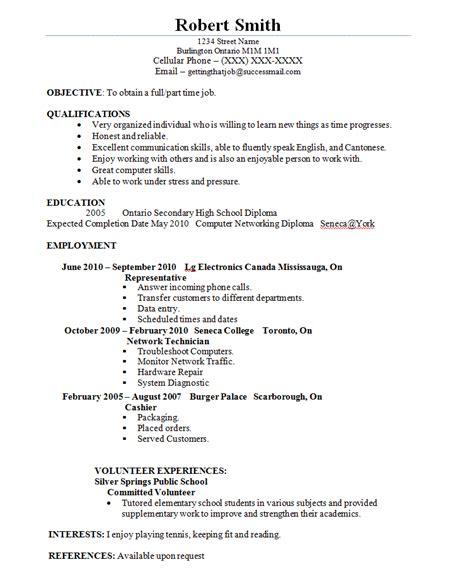 objective for high school resume hitecauto us