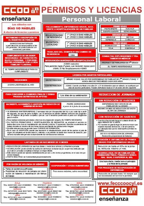 ley 10430 licencias y permisos feccoocyl personal laboral de educaci 243 n vacaciones
