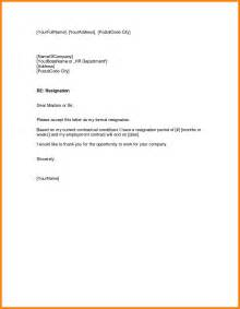 Letter Format In 11 Simple Resignation Letter Format In Word Hvac Resumed