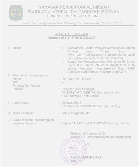 contoh sk penugasan operator cara registrasi operator emis 2015 gurukatro