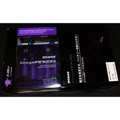 Pivot Mega Raizin Volt Stabiliser Original Made In Japan pivot mega raizin voltage stabilizer