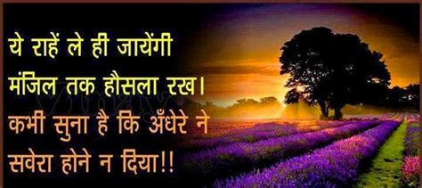 latest hindi shayari sms with images celebrities amp god goddess and animals hd wallpapers