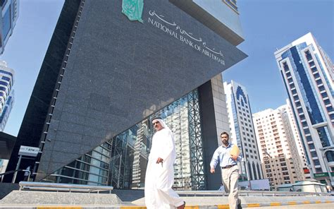 sharjah islamic bank abu dhabi national bank of abu dhabi