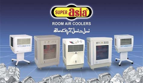 room cooler asia room air coolers advertising today