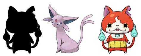 Who's that Pokemon? Wait, it's Yo Kai Watch!   Michibiku