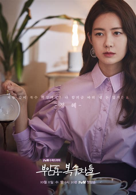 Drakorindo Avenger Social Club | 187 avengers social club 187 korean drama