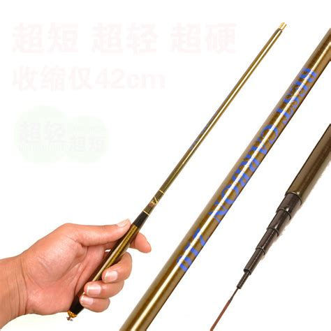 Spakbor Sepeda Ultra Light 1 Pcs free shipping taiwan fishing rod 1 pcs lot ultra light carbon rod 2 1 2 4 2 7 3 6 4 5 5 4