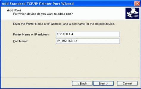 server port check image