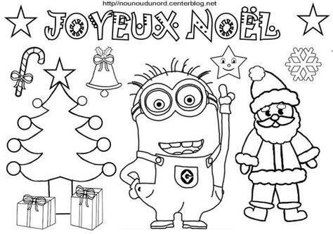 Coloriage De Noel by Coloriage Noel Heros Des Enfants